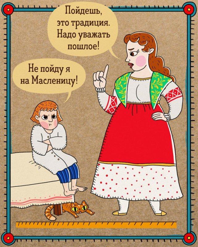 12 русских слов, которые изменили свое значение