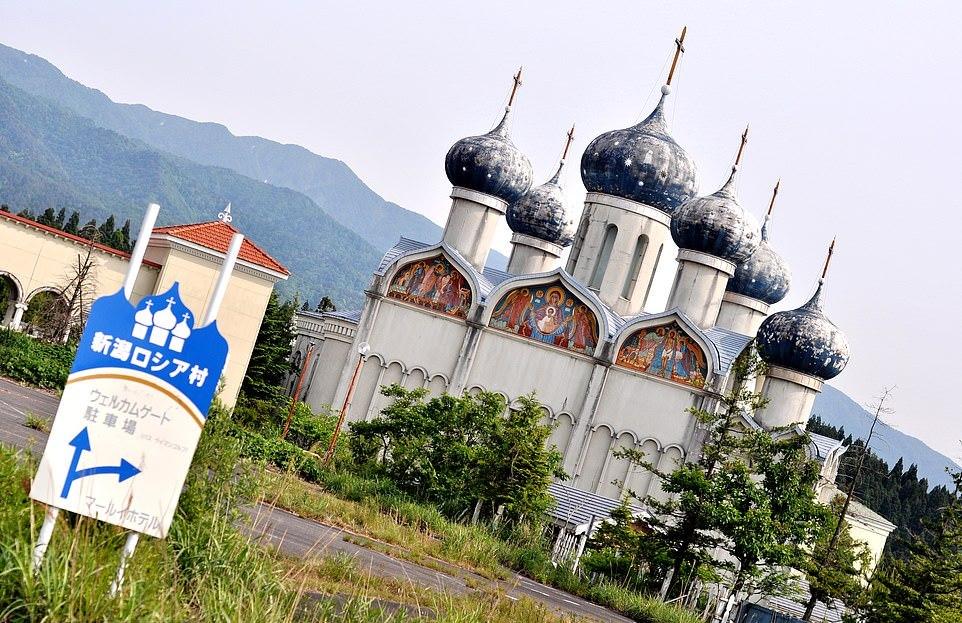 Заброшенный парк Русская деревня в Японии
