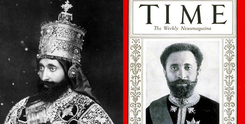 Последний император Эфиопии