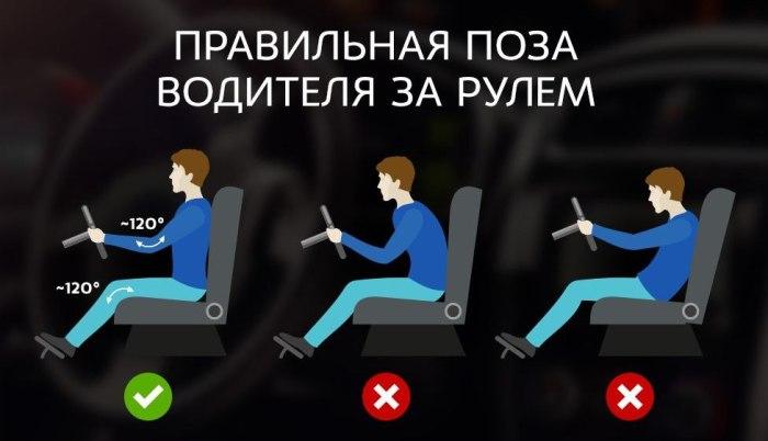 Чего не стоит делать в автомобиле