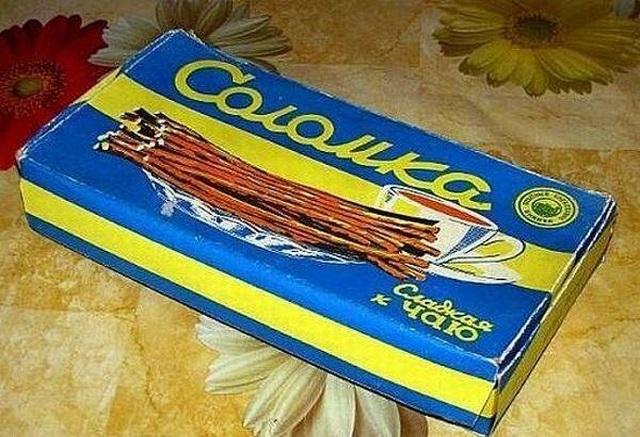 Знаменитые вкусности из советского детства