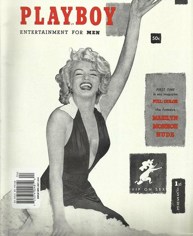 Первые обложки известных журналов, которые выпускаются по сей день