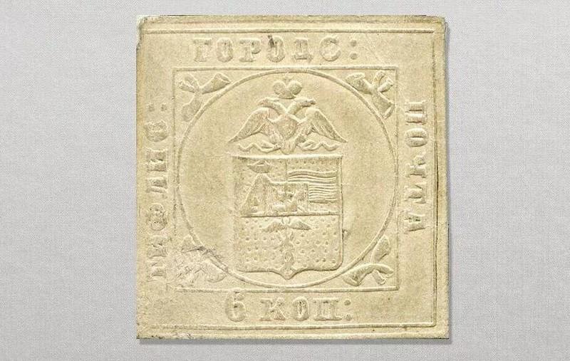 10 самых дорогих почтовых марок в мире