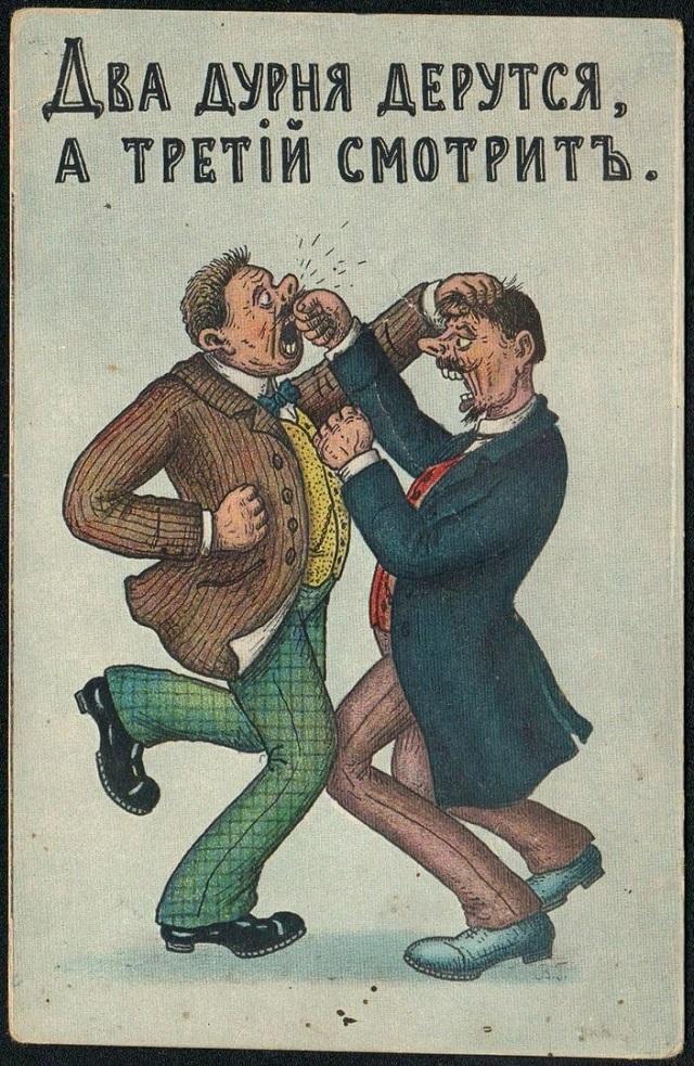 Коллекция странных дореволюционных открыток