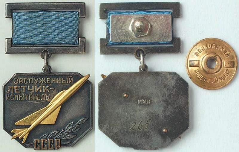 Самые дорогие и редкие значки СССР