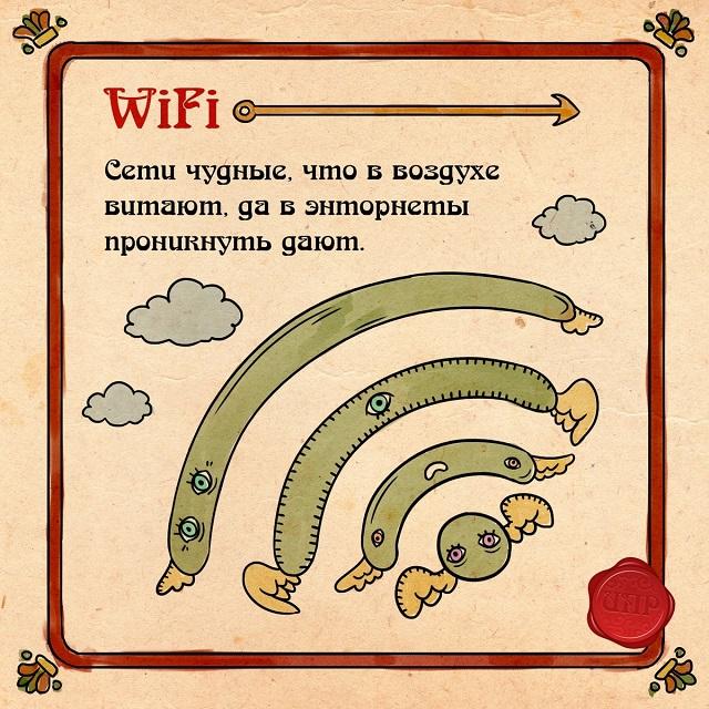 Интернет-терминология для пожилых пользователей