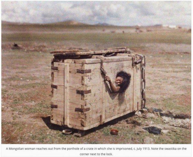 Монгольская тюрьма размером с ящик