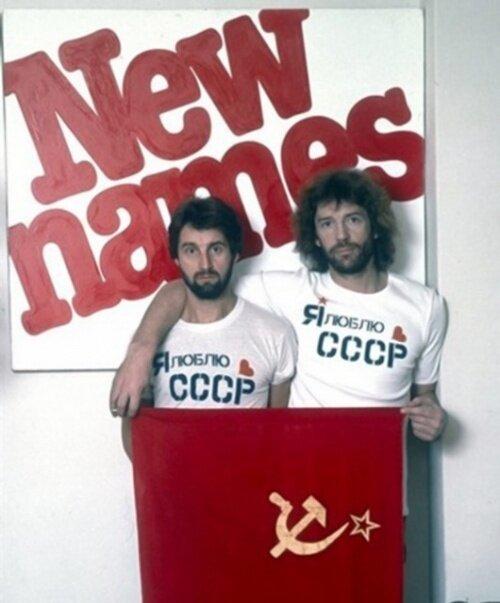 Подборка редких снимков российских знаменитостей