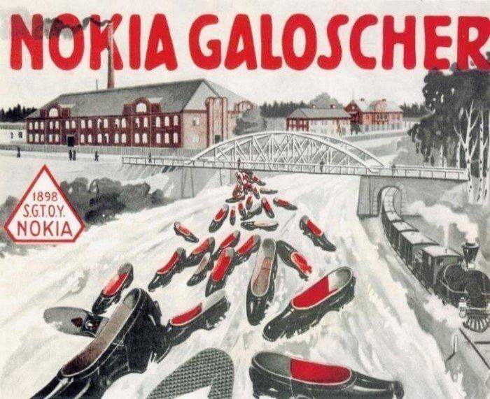 15 первых плакатов известных фирм (ФОТО)