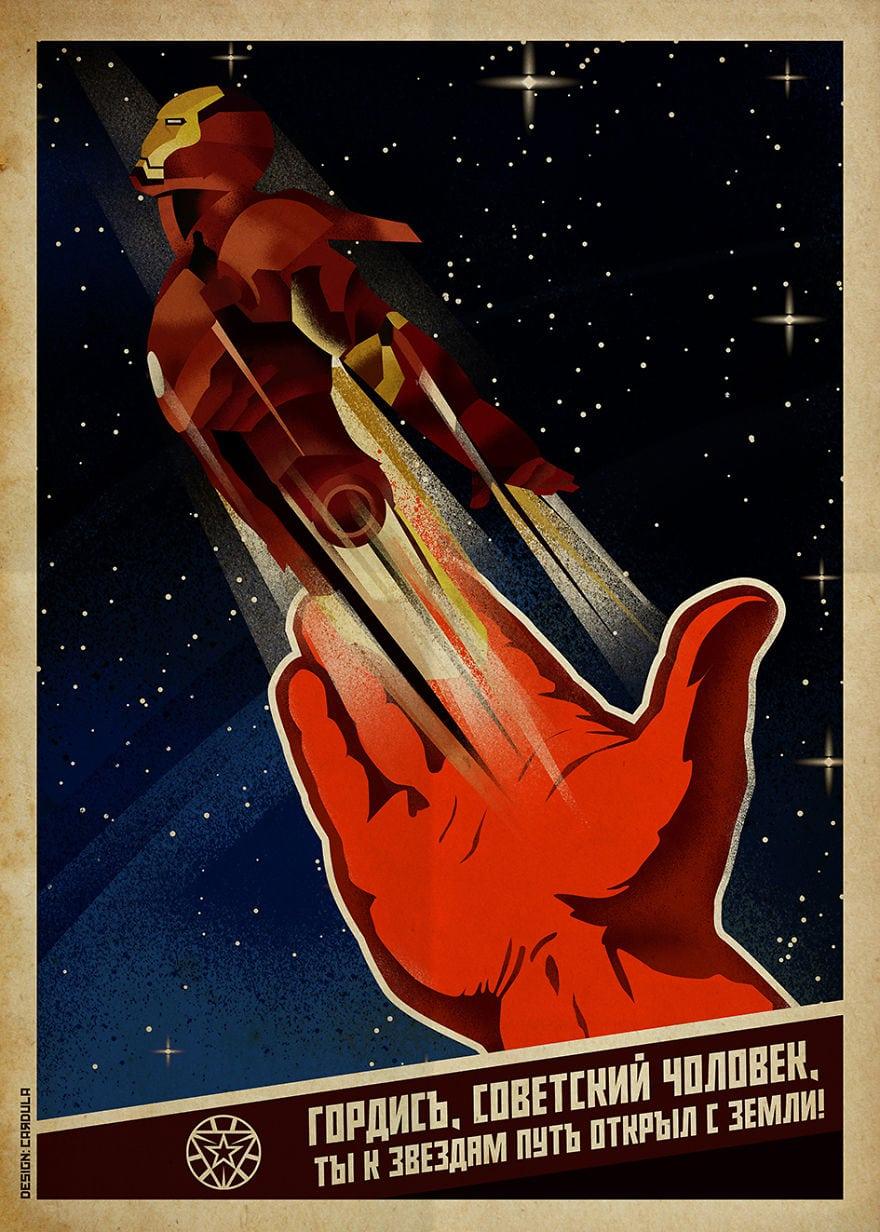 Дизайнер из Македонии поместил героев комиксов на советские плакаты