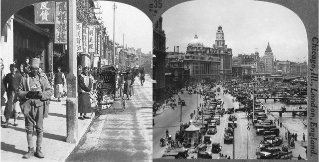 Как выглядели крупнейшие города планеты сто лет назад