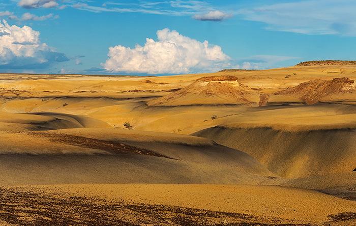 Заповедник А-Ши-Сле-Па с потрясающим пейзажем