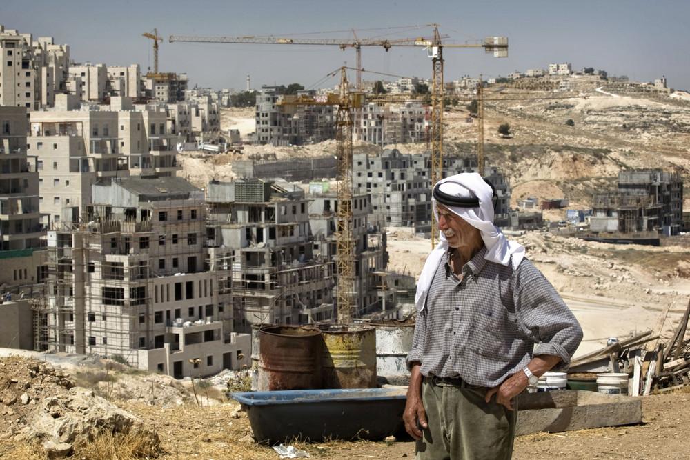 Повседневная жизнь в Палестине
