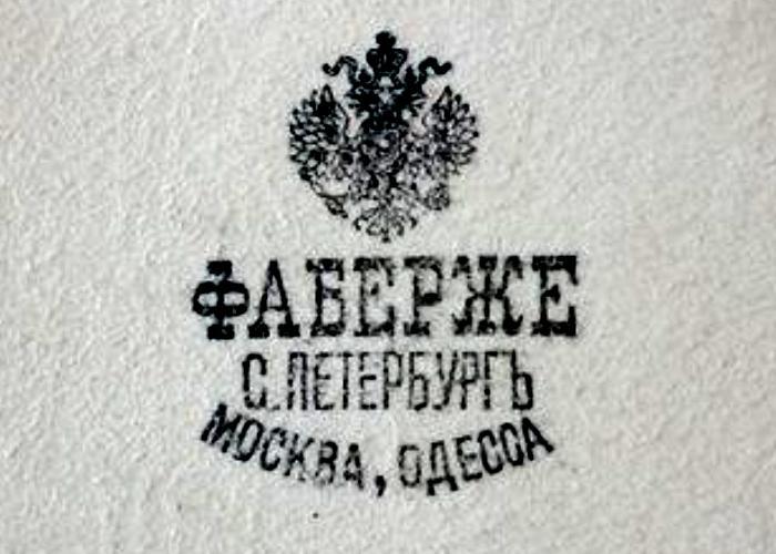 15 самых узнаваемых брендов Российской империи