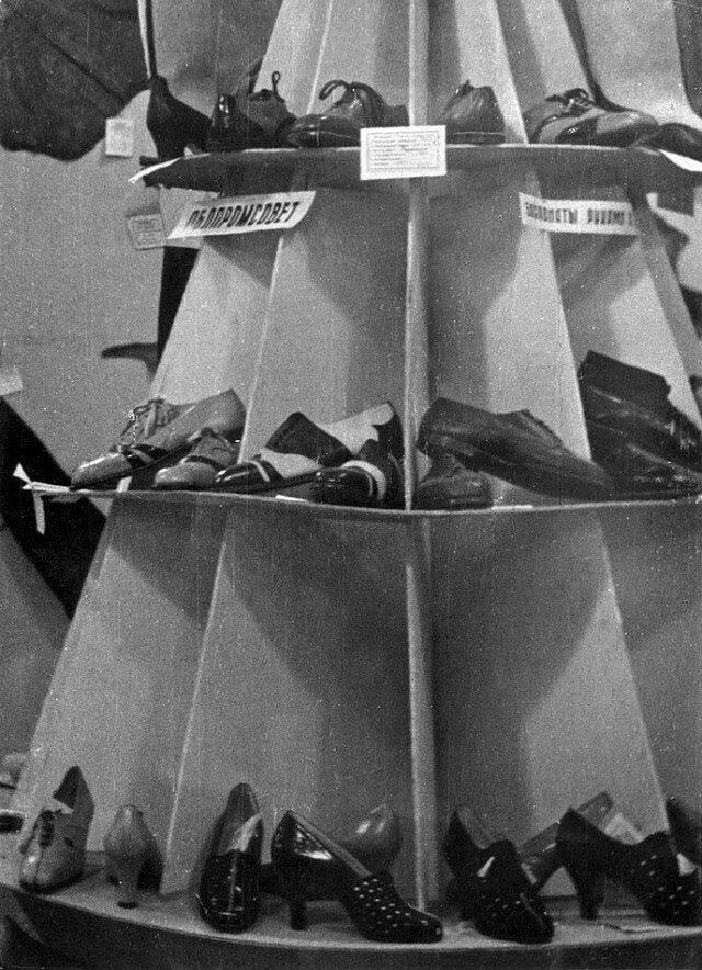 Первая Молотовская областная выставка изделий ширпотреба 1941 года