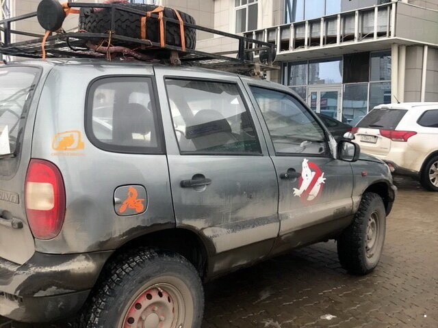 Охотники за приведениями на дорогах