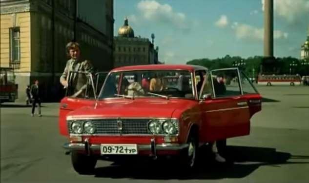 Каршеринг в СССР