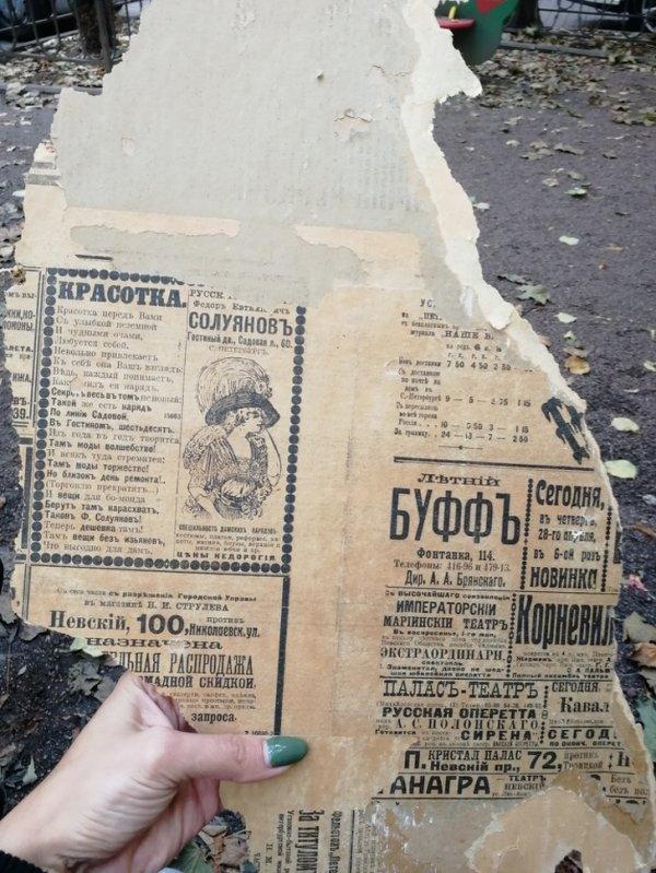 Интересные находки, которые обнаружили во время ремонта