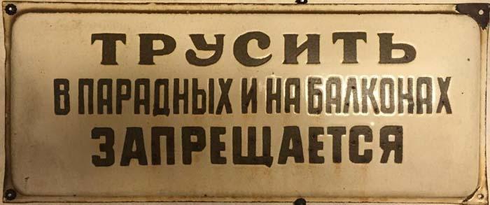 Старинные русские слова, которые со временем изменили свое значение