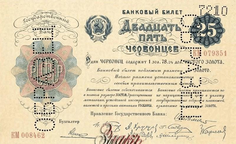 Самые крупные номиналы денежных купюр в мире