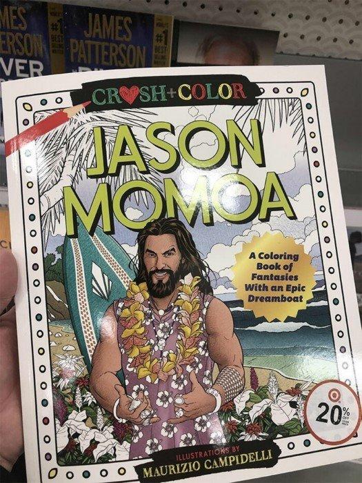 Антистресс-раскраски, посвященные Джейсону Момоа