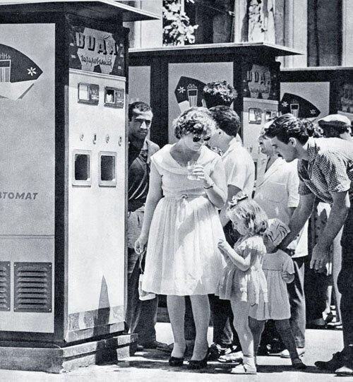 Советские автоматы по продаже газированной воды