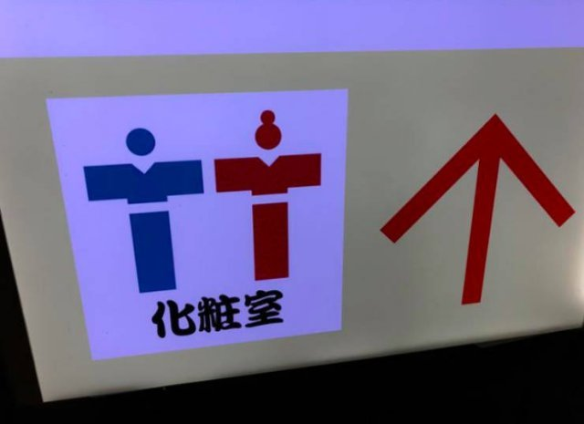 Интересные факты про Японию, которые вы могли не знать