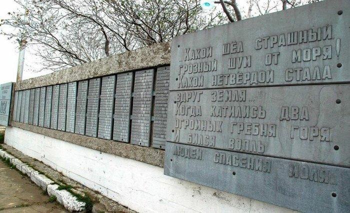 Засекреченная трагедия города Северо-Курильска