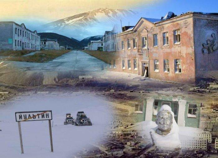Иультин - покинутый советский город-призрак