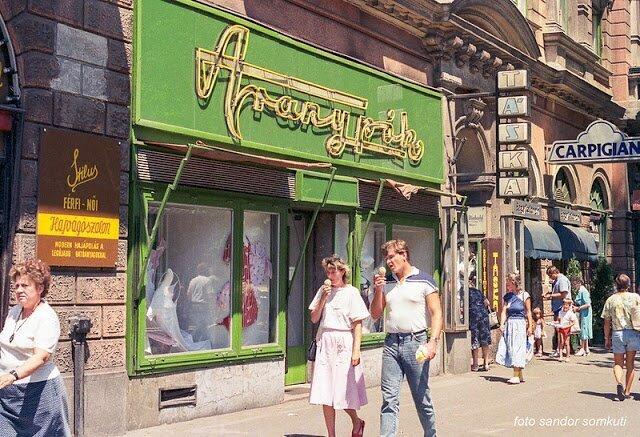 Увлекательные снимки Будапешта 1980-х годов