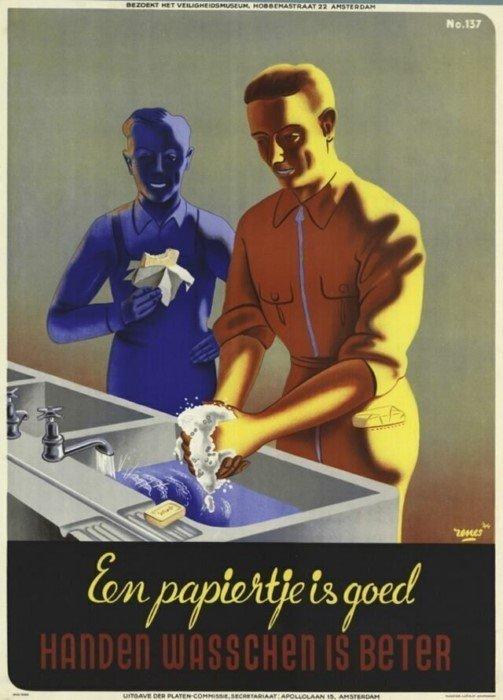 Гигиенические агитационные плакаты прошлого из разных стран