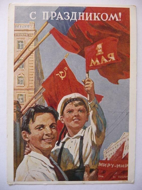 Первое мая на открытках из СССР
