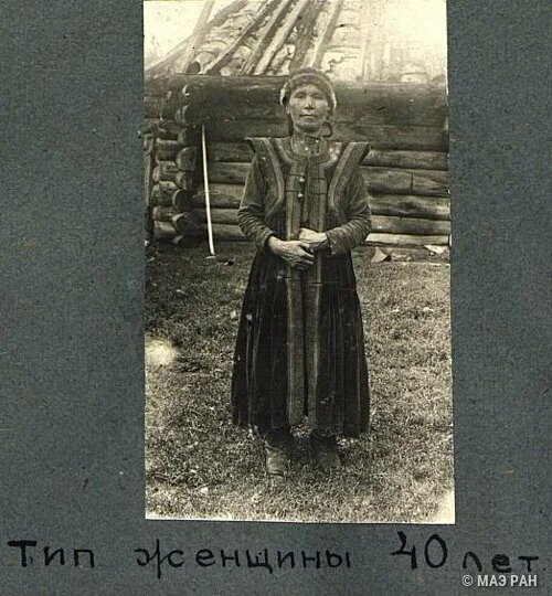Крестьяне в возрасте 30-40 лет, живущие в прошлом веке