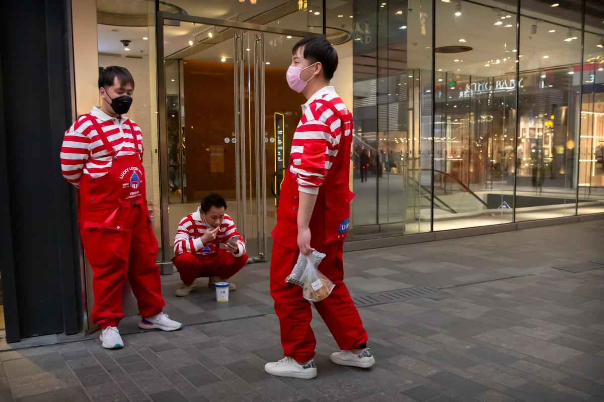 Повседневная жизнь в Китае