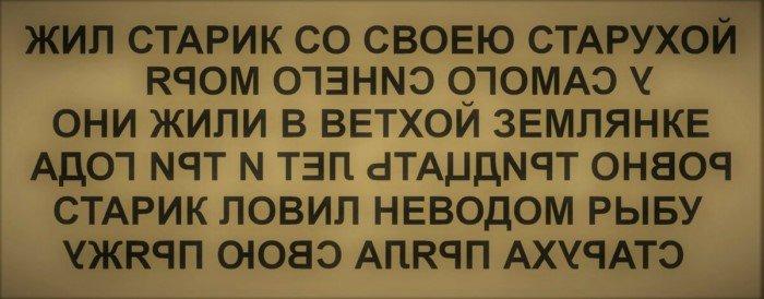 Почему в одних языках пишут слева направо, а в других наоборот