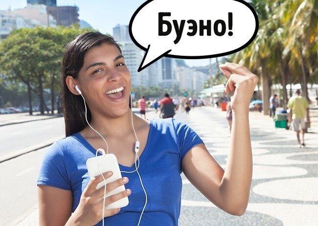 Как появилось слово Алло, и что отвечают на звонок в других странах