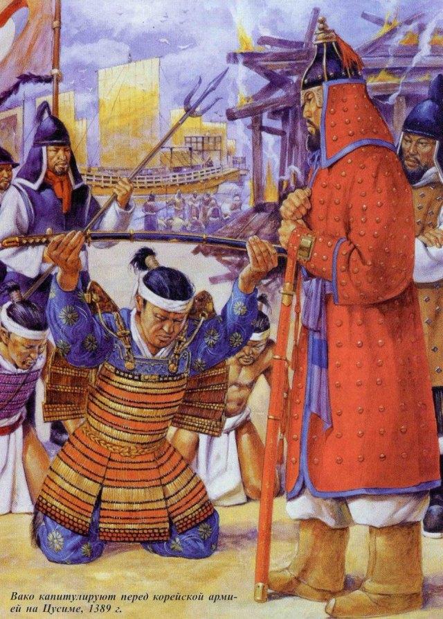 История японских пиратов вокоу