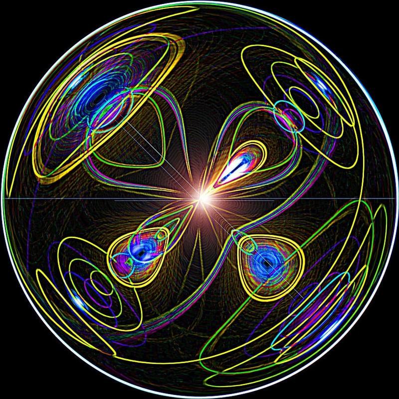 Самые маленькие из частиц во Вселенной