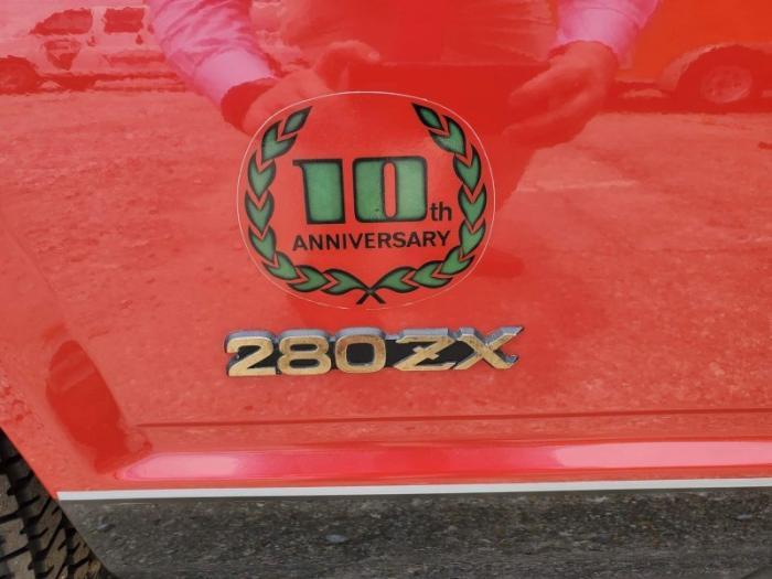 Новый Datsun 280ZX 1980 года с пробегом всего 15 километров