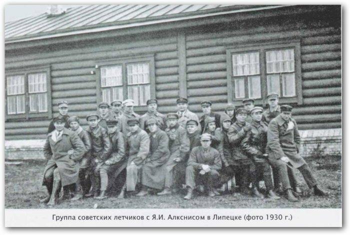 Секретная авиашкола Сталина для лётчиков Люфтваффе в Липецке