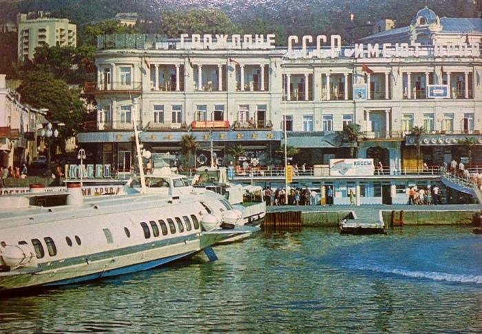 На каких курортах отдыхали граждане СССР