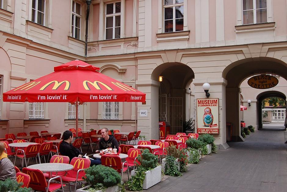 Самые необычные рестораны Макдоналдс в мире