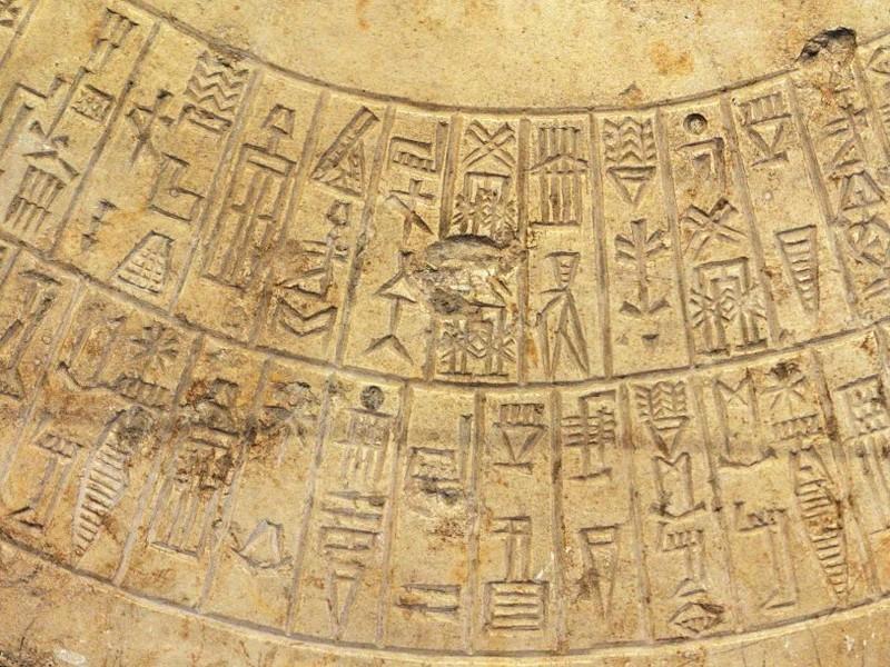 Самые древние в мире языки