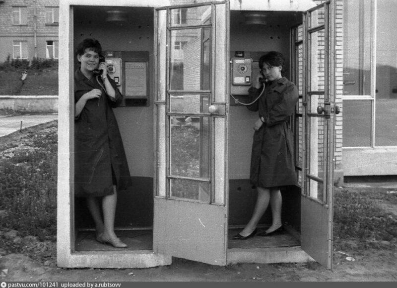 Жизнь у телефонного аппарата на снимках, которые вызовут ностальгию