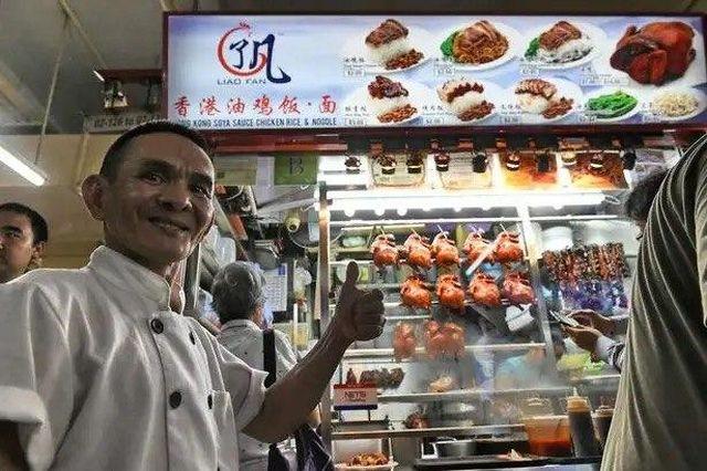 Уличный повар из Сингапура Чан Хон Мен получил звезду Мишлен