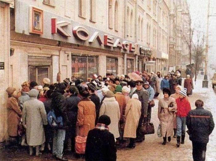 Привычки советской эпохи, которые сегодня многим будут непонятны