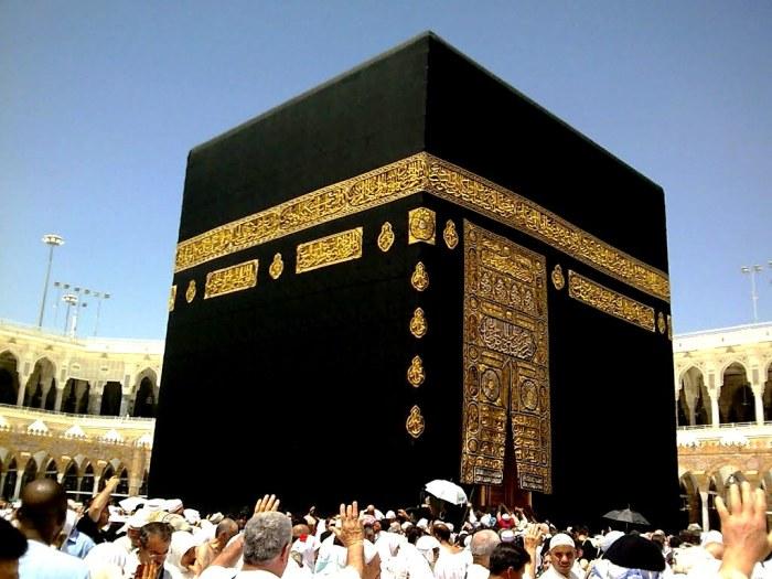 Что находится внутри загадочной святыни ислама Каабы