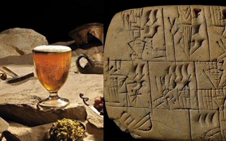 Самые древние версии привычных нам вещей