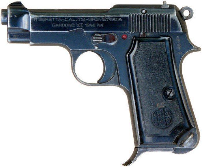 Что за пистолет выдали Семёну Семёнычу?