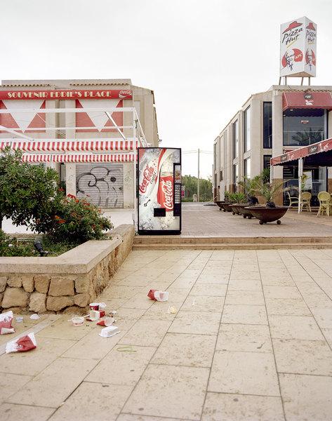 Афтепати — снимки мест, где только что закончился праздник